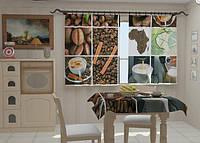 """Фото штора """"Кофе Африка"""" 150 х 250 см"""