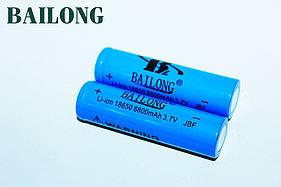 Аккумулятор Li-ion BAILONG 18650 8800 mAh