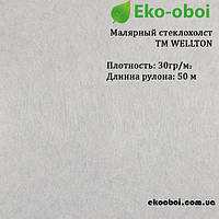 Малярный стеклохолст Wellton-light 30 гр/м2, 1х50