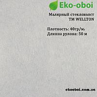 Стеклохолст Wellton-эконом 40 гр/м2, 1х50