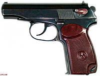 Пистолет Флобера СЕМ ПМФ-1