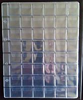 Листи для монет формату Optima на 48 осередків