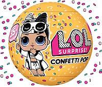 Лол Конфетти Поп 3 сезон 2 волна Оригинал (LOL Confetti Pop Wave 2)