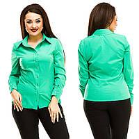 ЖА5065 Женская  рубашка батал