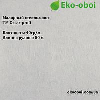 Стеклохолст Oscar-profi 40 гр/м2, 1х50