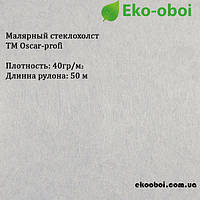 Стеклохолст Oscar-profi 40 гр/м2, 1х50, фото 1