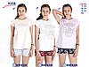 Костюм (футболка+шорты) для девочки ТМ Baykar р.12-14 лет (3 шт в ростовке) сирень