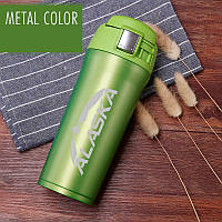 Термоc ALASKA Supreme 480 ml Apple Green