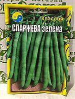 Квасоля спаржевая зеленая 20г Флора Плюс