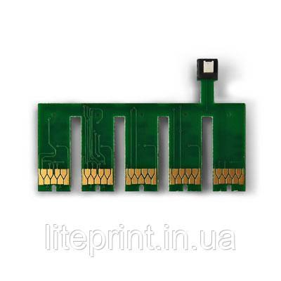 Блок авточипов T30 для принтеров Epson T30, T33, TX510
