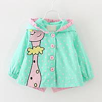 Детская куртка ветровка жираф.Куртка на девочку.Арт.1524