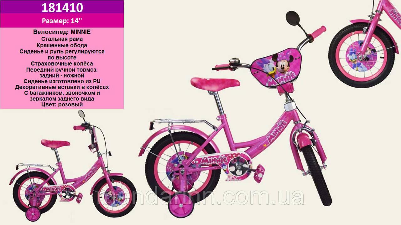 Детский велосипед Minnie Mouse 14 дюймов 181410