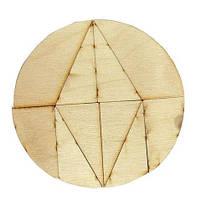 Геометрическая головоломка Магический круг