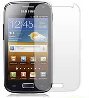 Защитная пленка для Samsung i8160/i8162 Ace 2 - Celebrity Premium (matte), матовая