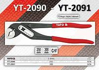 Клещи переставные L= 250мм, CrV, YATO YT-2090