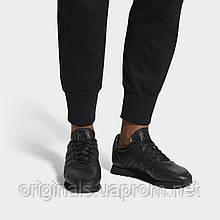 Кроссовки Adidas Originals Haven CQ3036