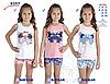 Костюм (майка+шорты) для девочки ТМ Baykar р.1-2 года (2 шт в ростовке) белый с розовым