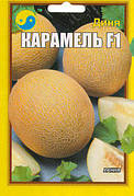 Дыня Карамель 5г ТМ Флора Плюс