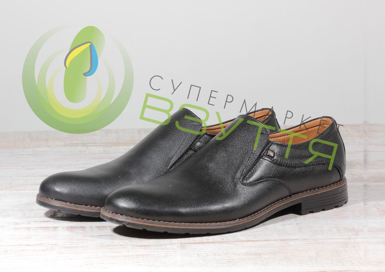 Кожаныемужские туфли Stas 174-80-70  43,44 размер