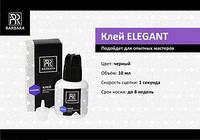 КЛЕЙ BARBARA «ELEGANT» 10 МЛ
