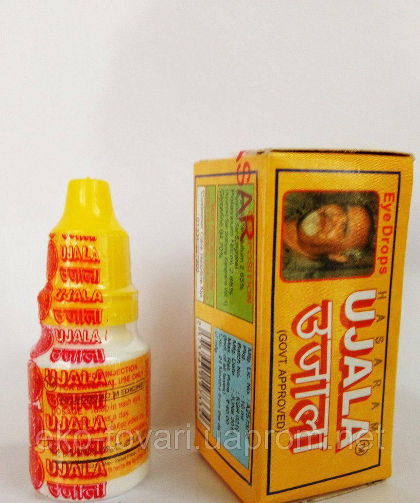 Очні краплі Уджала - Ujala eye drop 10 мл