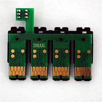 Блок авточипов XP100 для принтера Epson XP-100