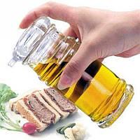 Дозатор для масла и уксуса (бутылка для масла), 210 мл
