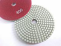 """Гибкие полировальные круги, алмазные липучки, """"Черепашки"""" для полировки гранита и мрамора d100mm №400"""