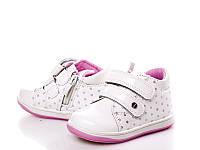 Обувь для девочек, детские ботики белые С.Луч