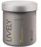 Защитная маска для блеска волос Nouvelle Lively Color Saver Mask 1000 мл.