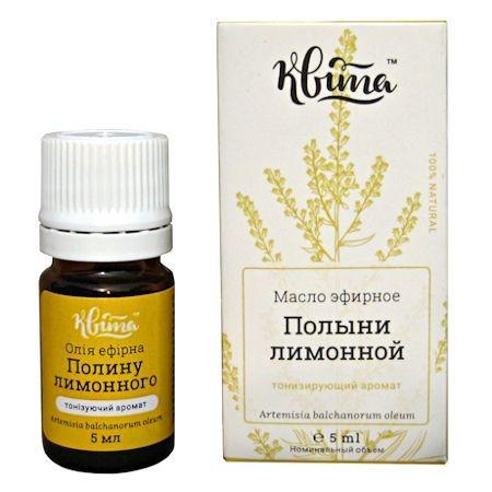 Эфирное масло Полыни лимонной 5 мл