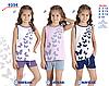 Костюм (майка+шорты) для девочки ТМ Baykar р.3-6 лет (4 шт в ростовке) светло-розовый с синим
