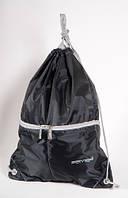 Рюкзак котомка 122-04