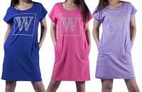 Платье женское молодежное 1329 Women Style, двунитка, р.р.44-58