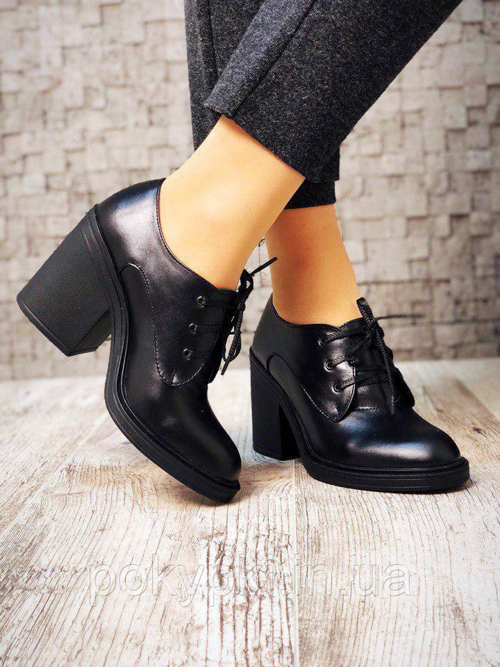 2d264a7ee Женские демисезонные туфли натуральная кожа черные -