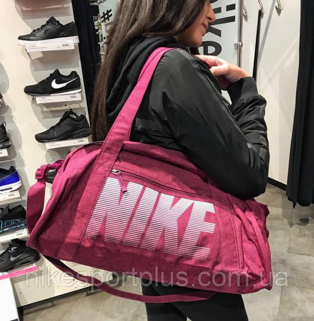 Nike Damen W NK GYM CLUB Klassische Sporttaschen Koffer