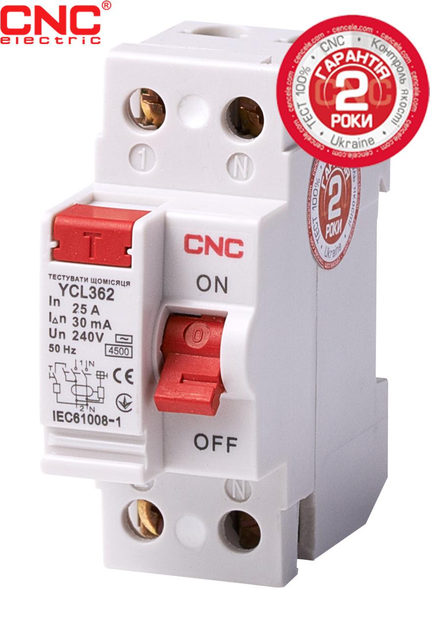 Диференційне реле CNC УЗО YCL362-63 16А-63А, 2P, 30mA, 4.5 кА