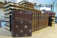 Библиотека всемирной литературы 200 томов (БВЛ).Кожаный переплёт. Ручная работа.