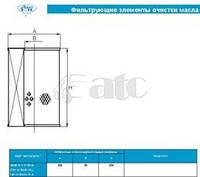 Элемент масляный КамАЗ (пр-во Ливны) 740-1012040-10А