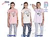 Костюм (футболка+лосины) для девочки ТМ Baykar р.12-14 лет (3 шт в ростовке) темный персик с серым