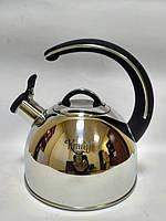 Чайник со свистком Krauff 26-202-007 2,5 л.