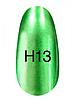 Лак Kodi Hollywood H 13 8 мл