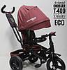 Детский трехколесный велосипед  Azimut Сrosser Т-400 Trinity ECO, терракотовый