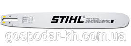 Направляющая шина Stihl  105 см 1,6 Duromatic