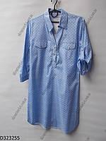 """Платье-рубашка женская Мелкий горох (42-48) """"Laura""""- купить недорого прямой поставщик LB-1073"""