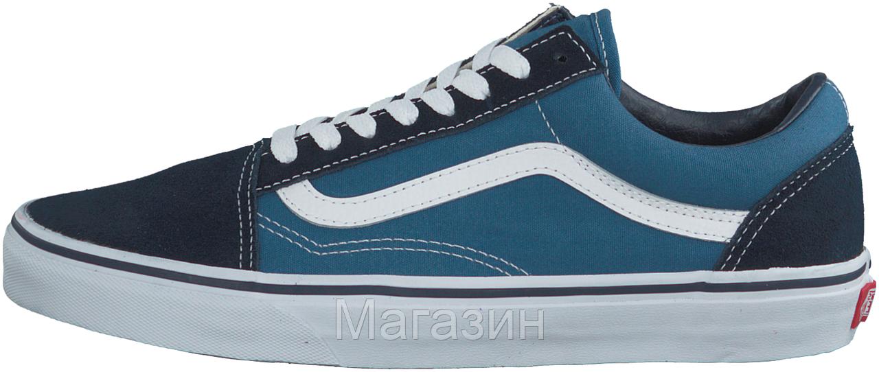 Мужские кеды Vans Old Skool 2019 Suede Canvas Navy/White (Ванс Олд Скул) в стиле синие