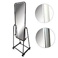 Торговое серое напольное зеркало в металлической рамке  на ножках