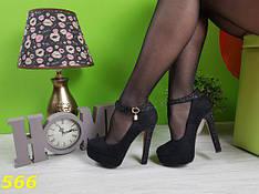 Женские туфли со стразами, экозамш, р.35-39