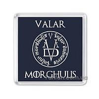 Магнит - Валар Моргулис (Игра престолов)