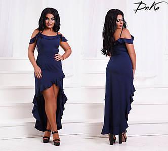 Платье женское 472дг